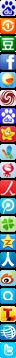 国务院安委办就二亩沟煤业公司重大瓦斯爆炸事故约谈山西晋中市