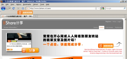 bShare bookmarklet