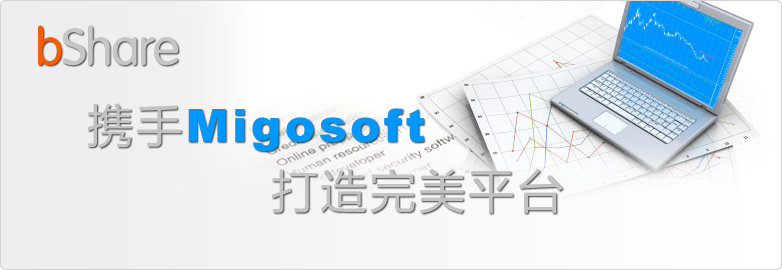MigoSoft